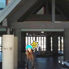 岡和田美沙 公式ブログ/温泉2 画像3