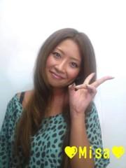 岡和田美沙 公式ブログ/変身 画像1