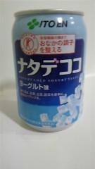 岡和田美沙 公式ブログ/マック 画像2