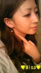 岡和田美沙 公式ブログ/ハロウィン 画像1
