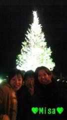 岡和田美沙 公式ブログ/ただいま 画像3