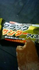 岡和田美沙 公式ブログ/意味は 画像3