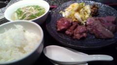 岡和田美沙 公式ブログ/牛タン 画像1