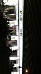 岡和田美沙 公式ブログ/札幌駅 画像1