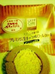 岡和田美沙 公式ブログ/ロールケーキ 画像2