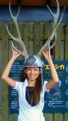岡和田美沙 公式ブログ/旭川� 画像1