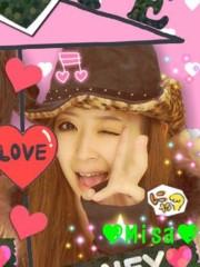 岡和田美沙 公式ブログ/兎年 画像3