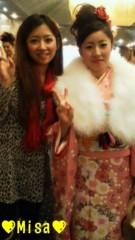 岡和田美沙 公式ブログ/成人式 画像1