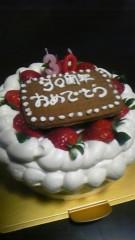 岡和田美沙 公式ブログ/いい夫婦 画像1