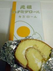 岡和田美沙 公式ブログ/ロールケーキ 画像1