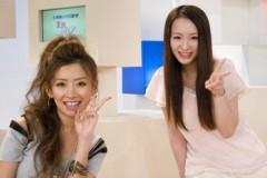 岡和田美沙 公式ブログ/明日 画像2
