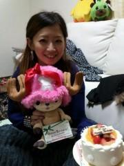 岡和田美沙 公式ブログ/チョッパー 画像1