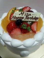 岡和田美沙 公式ブログ/誕生日 画像1