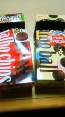 岡和田美沙 公式ブログ/チョコ 画像1