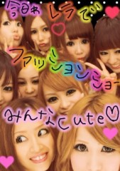 岡和田美沙 公式ブログ/メガネ 画像2