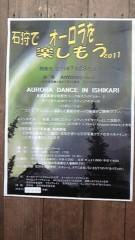 岡和田美沙 公式ブログ/答え 画像1