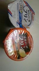 岡和田美沙 公式ブログ/チーズプリン 画像1