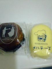 岡和田美沙 公式ブログ/チーズケーキ 画像1