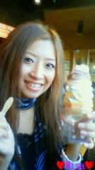 岡和田美沙 公式ブログ/ソフトクリーム 画像3
