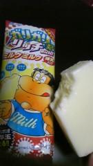 岡和田美沙 公式ブログ/アイス特集 画像3