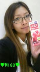 岡和田美沙 公式ブログ/いちじく 画像1