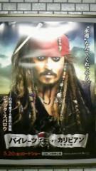 岡和田美沙 公式ブログ/映画 画像3