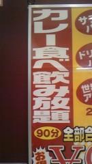 岡和田美沙 公式ブログ/? 画像1