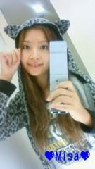 岡和田美沙 公式ブログ/見つけた 画像1