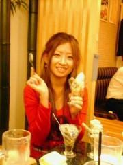 岡和田美沙 公式ブログ/飲み会 画像1