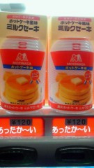 岡和田美沙 公式ブログ/ホットケーキ 画像1