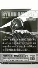 岡和田美沙 公式ブログ/マブヤー 画像3