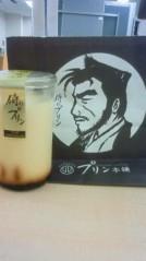 岡和田美沙 公式ブログ/侍 画像1