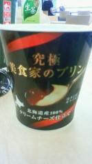 岡和田美沙 公式ブログ/ブラックサンダー 画像1