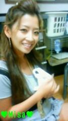 岡和田美沙 公式ブログ/うさちゃん 画像1