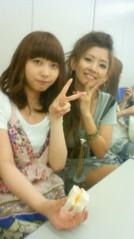岡和田美沙 公式ブログ/さっそく 画像1