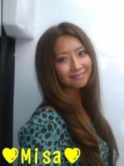 岡和田美沙 公式ブログ/変身 画像2