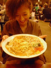 岡和田美沙 公式ブログ/岩盤浴 画像1