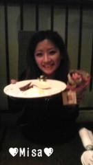 岡和田美沙 公式ブログ/お祝い 画像2