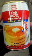 岡和田美沙 公式ブログ/ホットケーキ 画像2
