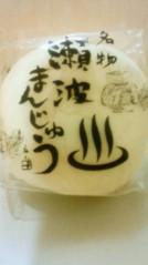 岡和田美沙 公式ブログ/お土産 画像1