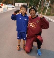 我那覇和樹 公式ブログ/息子とトレーニング 画像1