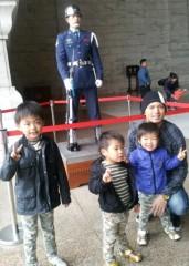 我那覇和樹 公式ブログ/台湾旅行 画像1
