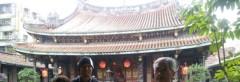 我那覇和樹 公式ブログ/台湾旅行 画像2
