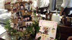 我那覇和樹 公式ブログ/おめでとう 画像1