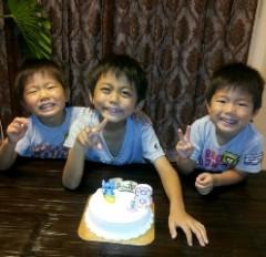 我那覇和樹 公式ブログ/るい's Birthday 画像1