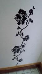 我那覇和樹 公式ブログ/最近のハマりもの 画像1