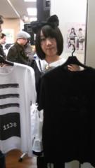 東塚菜実子 公式ブログ/イヴの時間☆ 画像3