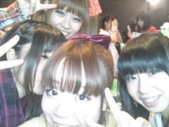 近野なあこ(ポンバシwktkメイツ) 公式ブログ/12/31☆今年最後のblog 画像1