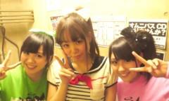 近野なあこ(ポンバシwktkメイツ) 公式ブログ/5/12☆はぴば!Doppyさん♪ 画像1