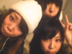 近野なあこ(ポンバシwktkメイツ) 公式ブログ/3/17☆あまがさきー! 画像1